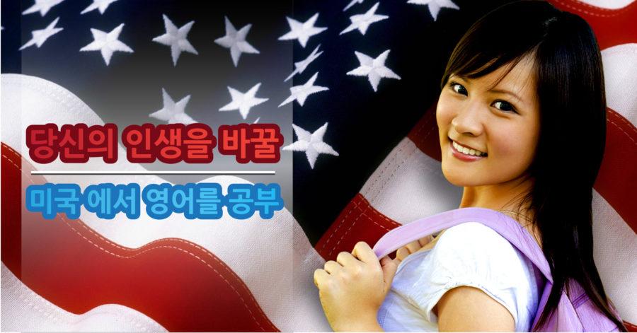 Learn to Speak English at UCEDA International