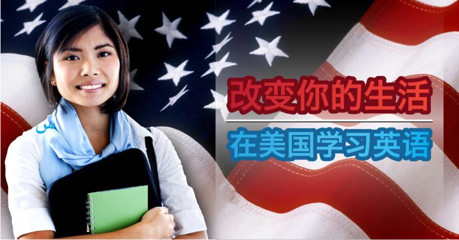 Learn English - Study English with UCEDA International