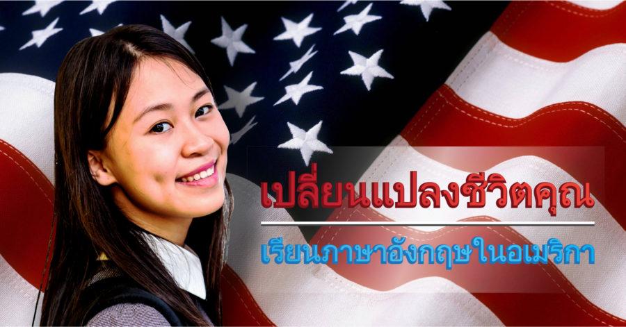 Learn English - Study with UCEDA International